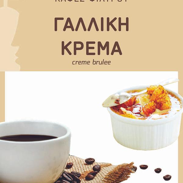 galliki krema
