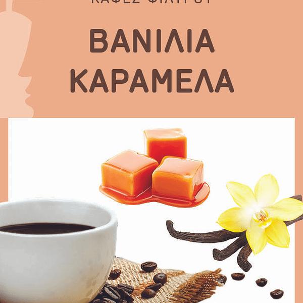 vanilia karamela